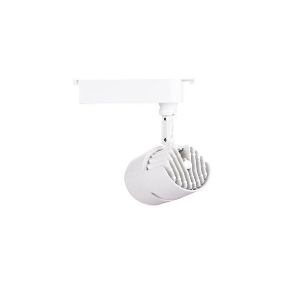 Aluminium 20w Led Track Light Spotlight HHL-202030-013