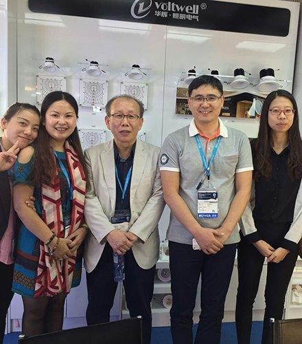 2015 Hongkong Exhibition
